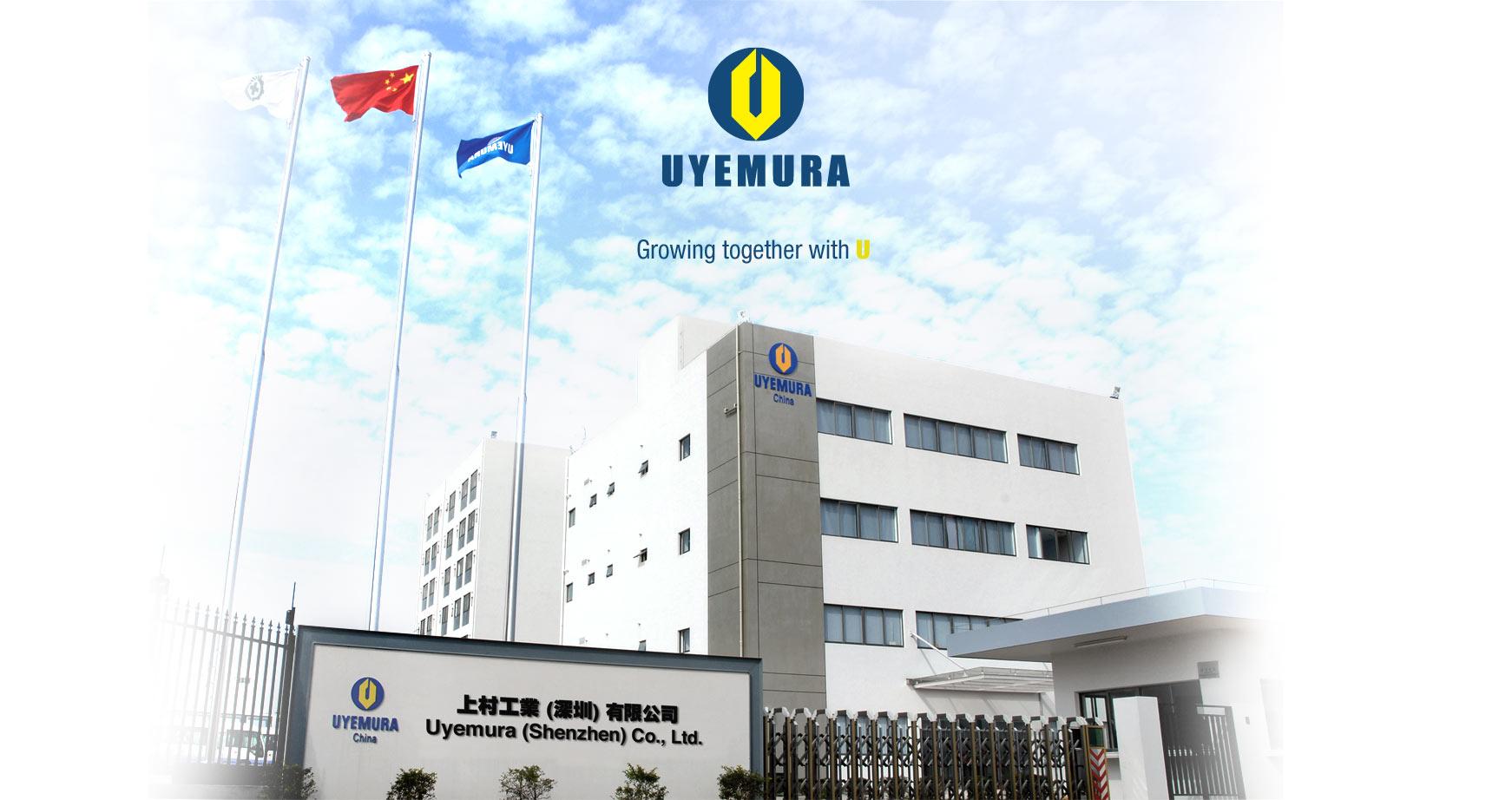 Welcome to Uyemura. 上村工业深圳有限公司成立于1988年,是上村香港有限公司全资拥有的附属公司。为业界提供表面处理化学药品及电镀设备,致力为中国内地及亚洲其他新兴市场的各行各业提供服务。